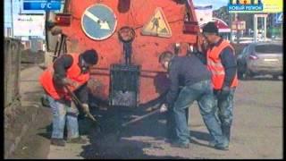 Не буде ні ямкового, ні капітального ремонту доріг в Іжевську 2016м