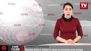 видео №4. Что происходит, когда Минфин скупает иностранную валюту?