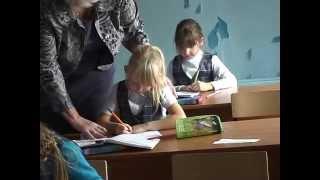 Урок во 2 и 4 классах ведёт Соколова З  Е  23 09 15 г