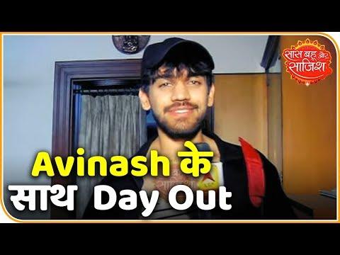 SBS Originals: Dayout With TV Actor Avinash Mishra   Saas Bahu Aur Saazish