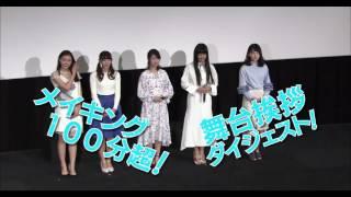 映画『咲-Saki-』がBlu-rayとDVDになって、かえってきました。 卓を囲む...