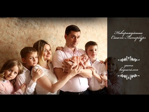 Фото и видеосъёмка новорождённых в СПб new born foto video mol4anova.ru
