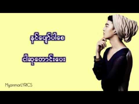 Waiting for you Myanmar song