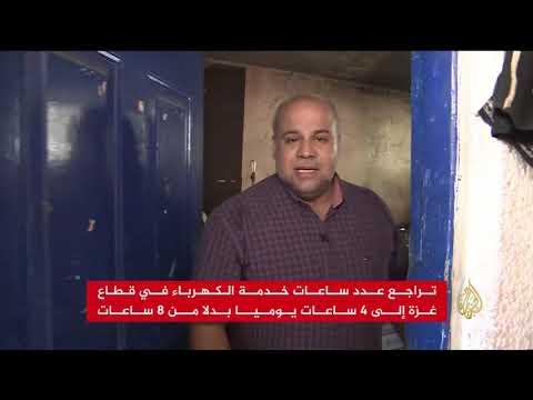 انقطاع الكهرباء يفاقم معاناة المواطنين في غزة  - 18:54-2018 / 9 / 30