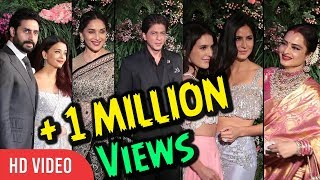 Bollywood Celebrities At Virat Kohli And Anushka Wedding Reception | SRK, Katrina, Varun, Rekha