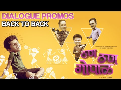 Than Than Gopal | All Dialogue Promos | Back to Back | Latest Marathi Movie 2015