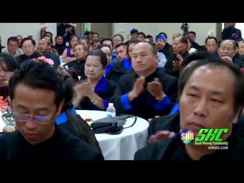 SUAB HMONG COMMUNITY:  Hmong State Development Association of Asia rooj kev sib tham  - 09/03/2017