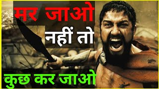 Gambar cover A fire motivational video by sud talks life motivation