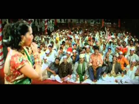 Lavu Ka Laath - Mala Mahnu Naka Maina - Marathi Movie Song - Vijay Patkar
