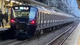 JR東日本西大井駅相鉄線埼京線直通各駅停車新宿行き発車