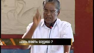 Nerkkuner On 'Election Results Impact on Kerala Politics':നേര്‍ക്കുനേര്‍: Part 1