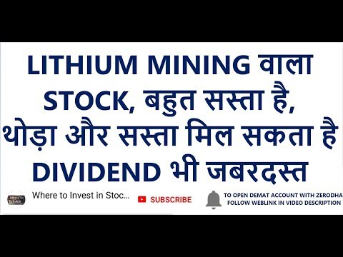 LITHIUM MINING वाला STOCK | DIVIDEND भी जबरदस्त | Long Term Investment In Stocks | LITHIUM SHARES