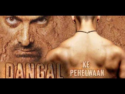 Dangal Hindi Movies 2016 Full Movie | 2016...