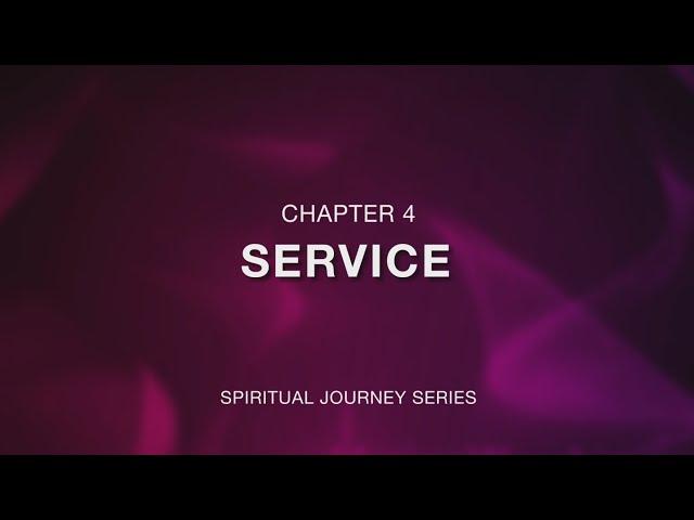 คำเทศนา เส้นทางผู้รับใช้ตัวจริง (The Service)