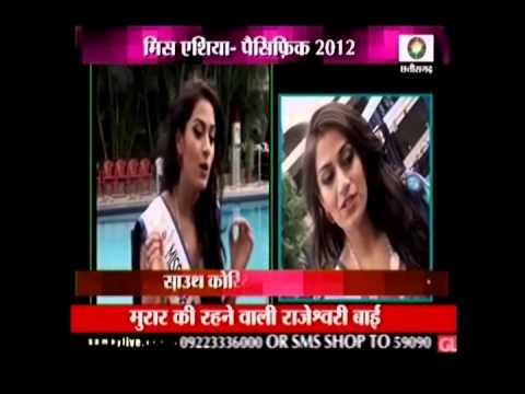 Miss Asia Pacific Himangini Singh Yadu Hot Video