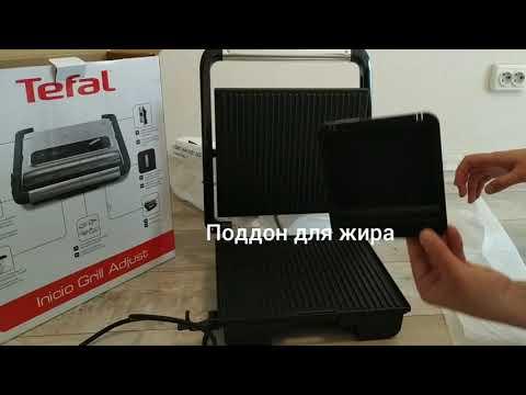 Гриль TEFAL Grill Inicio GC242D38