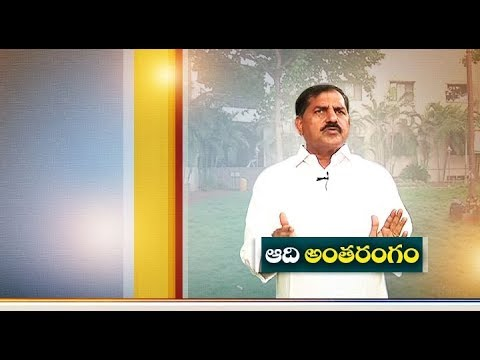 TDP Will Certainly Comes into Power in 2019 | Minister Adi