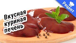 Готовим быстро,вкусно и недорого!#Рецепт#.Питание по разделке.