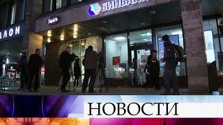 В Москве ищут преступников, совершивших ограбление одного из столичных банков в районе Сокольников.