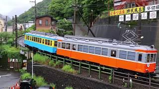 箱根登山鉄道モハ1形104-106号車試運転