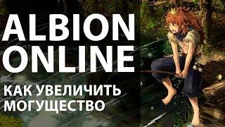 Albion Online. Крупная MMORPG рыба