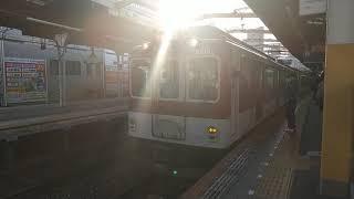 近鉄2610系X19+2430系W41編成の急行五十鈴川行き 鶴橋駅