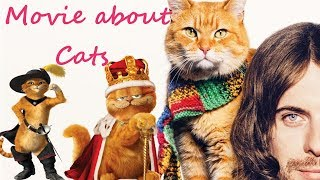 "Мой Топ фильмов про кошек Julia FOX ""My world"""