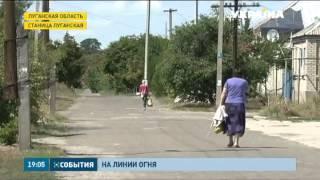 Не прекращаются обстрелы Станицы Луганской