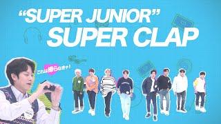 🎤♬カラオケ!ダンス!多才な魅力満開♬🎤<SUPER JUNIORちょい見せ③>「SUPER JUNIORのアイドルVSアイドル」