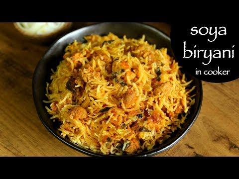 Soya Biryani Recipe | Soya Chunks Biryani Recipe | Meal Maker Biryani