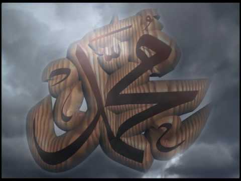 the Islamic Saudi Academy