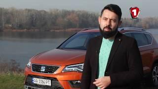 Автомобіль Року 2018 | Номінант Seat Ateca