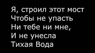Download Макс Фадеев Танцы на стеклах (караоке, минусовка с текстом) Mp3 and Videos