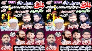 Live Majlis 18 Jeth 31 May 2021 Imam Bargha Bhum Thana Mor Mor Mandi Jhang