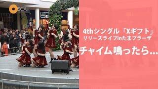 第13回全日本国民的美少女コンテスト」ファイナリストから結成された 次...