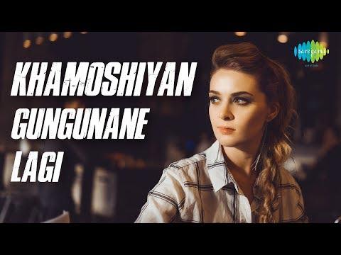 Storiyaan - Short Stories | Khamoshiyan Gangunane Lagi | 4 Mins Story