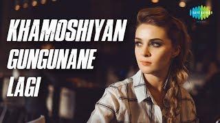 Storiyaan - Short Stories   Khamoshiyan Gangunane Lagi   4 Mins Story