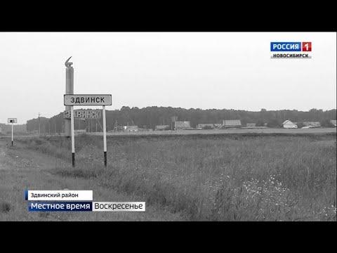 В Здвинске начался суд над педофилом: все подробности