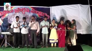 Ni Krupalo Ni Rakshanalo || Latest Telugu Jesus Songs || Bethania Prarthana Mandiram
