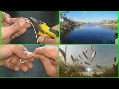 Как привязать крючок? Лучшие узлы. My fishing.