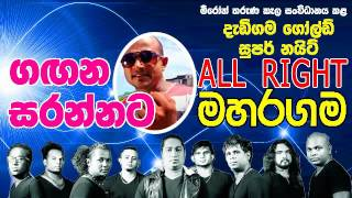 32   GAGANA SARANNATA   Rooni 22 All Right Live Show Maharagama