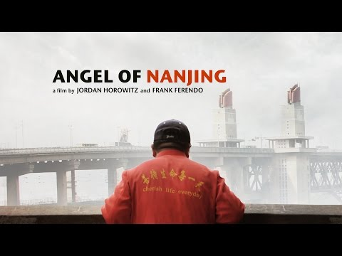 Angel of Nanjing (Official Trailer)