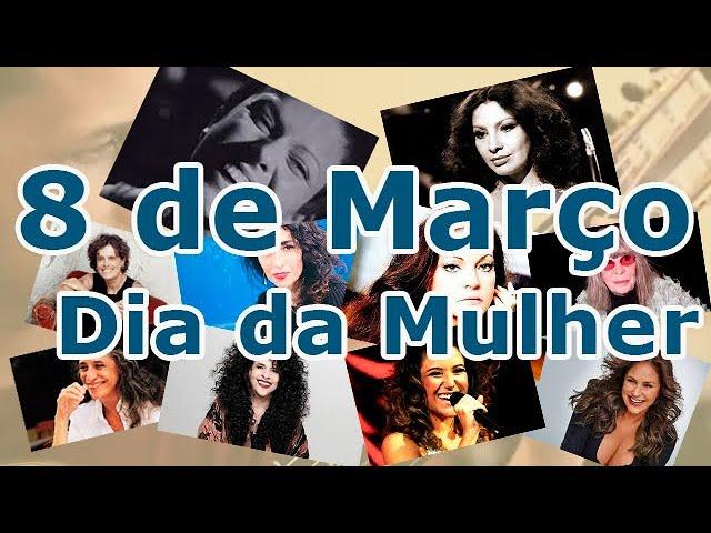 8 de Março - Dia da Mulher (Maria Maria - Milton Nascimento)