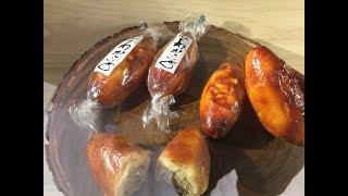 北海道 洞爺湖の、さつまいもを原料として一切使わず、 さつまいもの味...