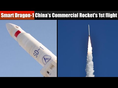 China's Smart Dragon-1 commercial carrier rocket  launches 3 Satellites on its 1st flight