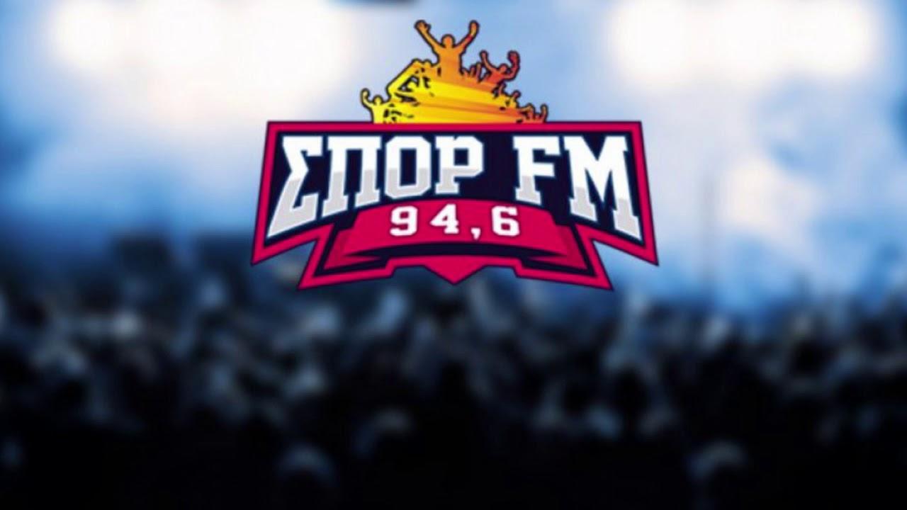 Afteradio ΣΠΟΡ FM: Οικονομάκος για Χούντα και αντίσταση