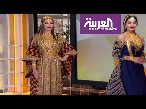 صباح العربية | أحدث أزياء عروس ليلة الحناء  - نشر قبل 2 ساعة