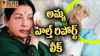 Shocking : Jayalalitha Medical Report Leaked | Tamil Nadu CM Health Latest News(Shocking : Tamil Nadu CM #Jayalalitha Medical Report Leaked For More Latest Updates About Tollywood: ☛ Subscribe to Our Youtube Channel ..., 2016-12-05T09:43:39.000Z)