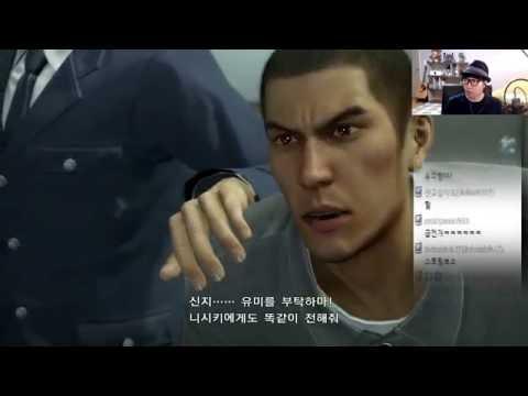 용과같이 극] 대도서관 코믹 게임 실황 3화