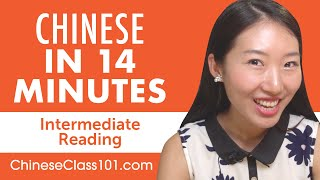 14 Minutes of Chinese Reading Comprehension for Intermediate Learners